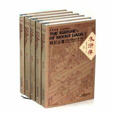 the marshes of mount liang - 5 volumes, bilingual 679