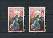TURCHIA-TURKEY 1981  Serie Centenario morte del sultano 2313-14 MNH
