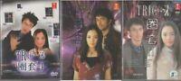 Japanese Drama DVD Trick Season 1-3 圈套1-3 (2000-2003) English Sub Free Shipping