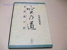 Wado-Ryu No Kata Tomihide Arimoto Hironori Otsuka'S Student Wado-Ryu Karate Book