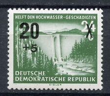 DDR Nr: 449 mit DZF Verschmierung über KR  Postfrisch Einwandfrei