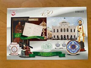 MACAO-CHINA -2019-450 Anniversary Holy House of Mercy- Souvenir  Sheet-