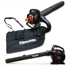 Sherpa Titan Petrol Blower / Vacuum with Free Spare Bag! Save £61.00 RRP £179.99