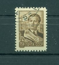 Russie - USSR 1959 - Michel n. 2230 - Timbre-poste ordinaire - oblit.