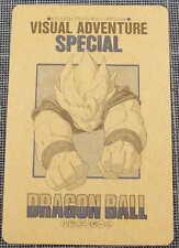 Dragon Ball Visual Adventure Special card