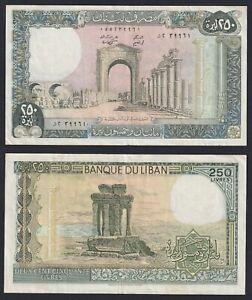 Libano 250  livres 1978 (88) BB/VF  B-07