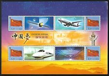 China 2013-25 Chinese Dream-A prosperous Strong Country Special S/S Space 中國夢 旗