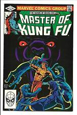 MASTER OF KUNG FU # 113 (JUNE 1982), NM