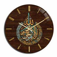 Muslim Eid al-Fitr Acrylic Round Wall Clock Ramadan Kareem Room Home Decor Gift