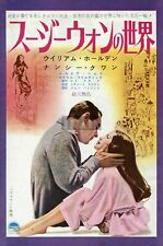 WILLIAM HOLDEN NANCY KWAN The World of Suzie Wong 1961 Japan Movie AD 7x10 #YB/y