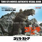 GODZILLA STORE TOHO SFX MOVIES AUTHENTIC VISUAL BOOK VOL.59 GODZILLA 1966