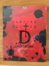Vampire Hunter D: Bloodlust / NEW anime on Blu-ray by Discotek Media