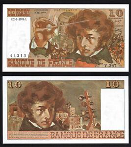 Billet France - 10F Berlioz - 02.01.76 - V 267 - NEUF - Fay : 63.16