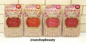 CANMAKE Japan Cosmetic Multiple lip get Cheek Gel cream Blush lip cream