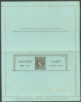 BRITISH CEYLON Old Postal Stationery Unused VF
