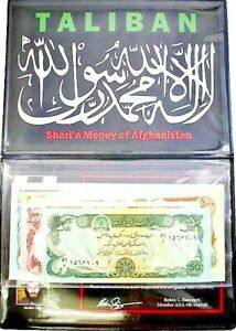 Taliban: Shari'a Money of Afghanistan 5 Banknote Album,Certificate And Story