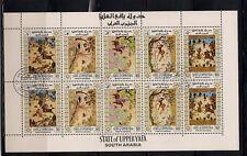 Aden Upper Yafa 1967 Kleinbogen Persian miniatures gestempelt (siehe Foto)