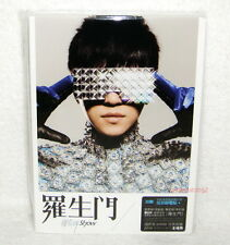 Alan Show Luo Zhi Xiang Rashomon Taiwan CD +Sticker