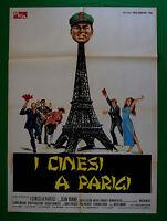 M32 Manifesto 2F I Chinas En Parigi Torre Eiffel Yanne Francia 中國人在巴黎 Serrault