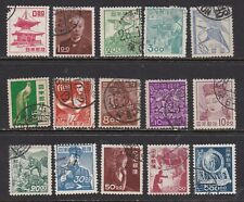 J377 Japan 1950-1952 Used Definitives Sc#509/521b Near Complete Set