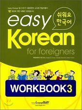 Easy Korean for Foreigners Workbook 3 w/ CD Free Ship