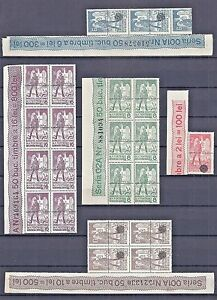 "BB.415 - Romania revenue stamps, 1941, ""Impozitul exceptional"", blocks lot"