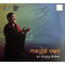 Mangal Vani Meditation CD by Ani Choying Drolma,Nepal