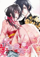 Hakuoki:  Demon of the Fleeting Blossom Doujinshi Hajime Saito x Chizuru Heart-t