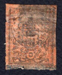Turkey 1863 stamp Mi#Porto 4b used CV=250€