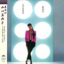 "Mioko Yamaguchi ""Yume Hiko"" / 80s Japanese city pop,Kayokyoku,AOR   Reissued CD"