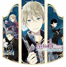 EYELIS-'SNOW WHITE WITH THE RED HAIR (ANIME)' NEW OUTRO THEME-JAPAN CD+DVD D25