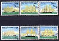 Bateaux Bénin (4) série complète de 6 timbres oblitérés