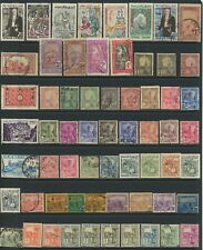 Tunisia Stamps - Singles - Mint & Used - Lot A-29(2)