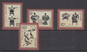 Chine 2097 - 2100 Sport (MNH)