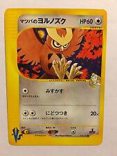 Pokemon Carte / Card Noctowl 024/141 VS 1ED