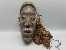 Old African Tropical Hardwood And Fiber Mask Possibly Chokwe From Nyc Gallery