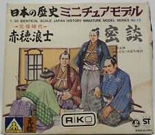 ARMY : 1/35 SCALE JAPAN HISTORY MINIATURE MODEL SERIES NO. 12 (MLFP)