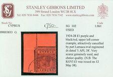 CYPRUS : 1924-28. Stanley Gibbons #102 Truly Superb corner margin stamp Cat £850