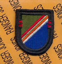 2nd Bn 75th Infantry Airborne Ranger Regiment Beret flash patch #2 m/e