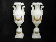 PAIR OF ANTIQUE FRENCH ALABASTER GILT BRONZE VASE,MIDDLE 19th CENTURY