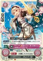 Fire Emblem Japanese 0 Cipher Card - Corrin (Female) B17-034 N