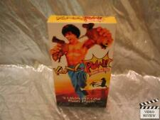 Kung Pow Enter the Fist VHS