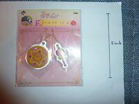 Sailor Moon Reflector Charm 3