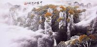 STUNNING ORIGINAL ASIAN ART CHINESE SANSUI WATERCOLOR PAINTING-Mountains&cloud