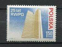 35869) Poland 1974 MNH Comecon 1v. Scott #2035