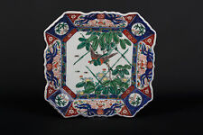 Giappone 19. JH. a Japanese Imari porcelain Charger-giapponese japonais