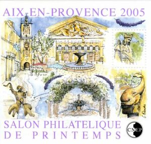 TIMBRE BLOC  C.N.E.P  N° 43 SALON DE PRINTEMPS 2005
