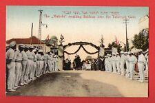 "JEWISH THE ""MAKABI"" AWAITING BALFOUR NEAR THE TRIUMPH GATE VINTAGE PC. 261"