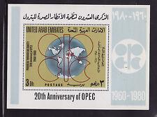 UAE Emirates mnh stamp ss mi#bl4 opec 1980