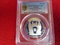 1974 Austria Proof Silver Coin 1200th Anniversary Salzburg Cathedral ÖSTERREICH